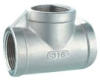 Stainless steel full silicasol pipe fittings