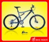 Shimano MTB Mountain bike for off road riding Shimano Mountain Bike Gear