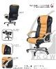 Staff Audio Chair