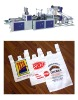 T-shirt plastic bag(vest bag) making machine/machinery