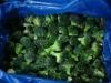 Frozen vegetable, organic broccoli florets