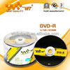 Blank DVD+/-R16X (Only largest blank media factory in GZ)