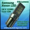 BA15S (1156) 12W Samsung new generation xenon white LED bulb