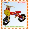 Sell YGM-WB001 Wooden Toys