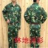 military uniform Jungle camouflage