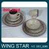 DSC_0260 Israel round dinner set/3pcs plate and 1 mug