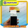 Mobile Visa Card Reader