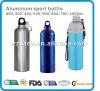 HTAF branded Aluminum Sports Bottle ( FDA,LFGB,BPA and SGS TEST)