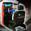 Large-scale Integrated Car Driving Training Simulator