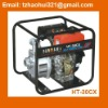 Diesel water pump 3inch and engines HT-30CX