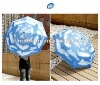 folding unique high fashion cloud umbrella