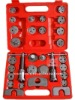 FS2415H automotive tools of 30 piece disc brake repair kit