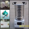 200 diameter laboratory mining equipment for particle size analysis