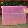 2012 china supply professional mosquito netting