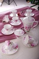 Novel design bone china ceramic tea set-huaya siyu