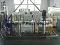 Water Treatment Equipment(RO system)