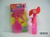 Spray Fan,Fan with Spray,Water Spray Fan