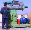 pig chicken and fish Ring die Animal Feed Pellet Machine line SH350 2.5t/h