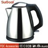 Electric Stainless Steel 1.5l kettle