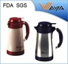 double wall stainless steel vacuum coffee jug 1750ml
