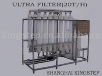 water ultra filter