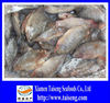 China Whole Tilapia Fish Fully Cleaned