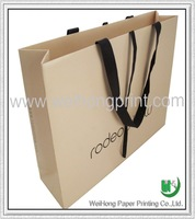 Luxury Paper Packing Bag