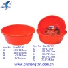 plastic bath basin Di34.5-71.5cm for baby bath