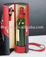 PVC leather wine box
