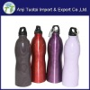 2012 new jolly cup eco-friendly stainless steel water bottle