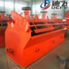 Gold Ore Flotation Separator/Flotation Machine with Competitive Price
