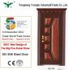 2012 security steel door new design of The Big Five Dubai Show