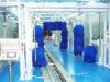 Tunnel car wash machine AUTOBASE- TT-71