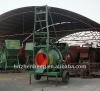 JZC250T Ladder-type Concrete Mixer