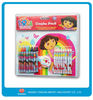 new style Kids school art set