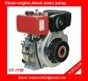 Air cooled Diesel engine 178F