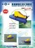deep water jet aerator