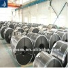 Hot Rolled Steel Coil DIN St37-2