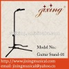 professional musical instrument accessories guitar stand-01