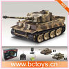 model tank 3-speed gear rc tank with shooting bullet function HY0060500