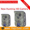 New hidden hunting scouting camera with multifunction