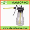 High Pressure Lubricating Oil Pot