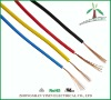 Certificated UL1015 20AWG Electric Wire