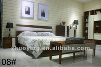 Mordern wooden bedroom furniture bedroom set 08#