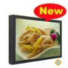 19 inch lcd ad advertising screen