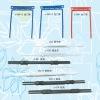 plastic file fastner, plastic F-Binder, plastic document file binders