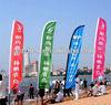 Advertising Flying banner outdoor beach banner flying flag