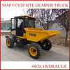 2ton site dumper with autoloader FCY15S