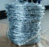 Look!! Dingzhou Wally 1.4mmX1.4MM Barbed Wire (factory)
