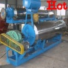 poultry feed making machine for animal dog,pig,duck,chicken,cattle, fowl, Goose feed